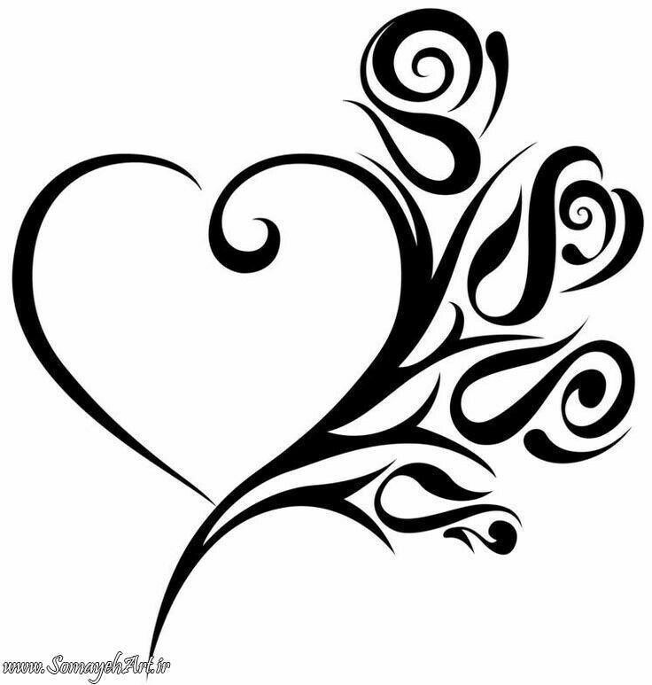 مدل نقاشی قلب - سری 1 مدل نقاشی قلب – سری 1 photo 2018 06 21 22 55 33