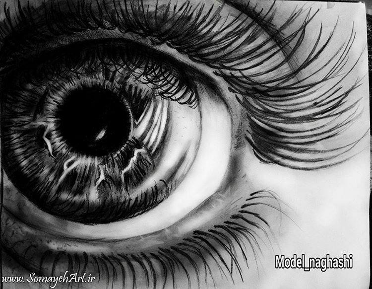 مدل نقاشی چشم مناسب برای نقاشی سیاه قلم مدل نقاشی چشم مناسب برای نقاشی سیاه قلم photo 2018 07 09 12 19 33