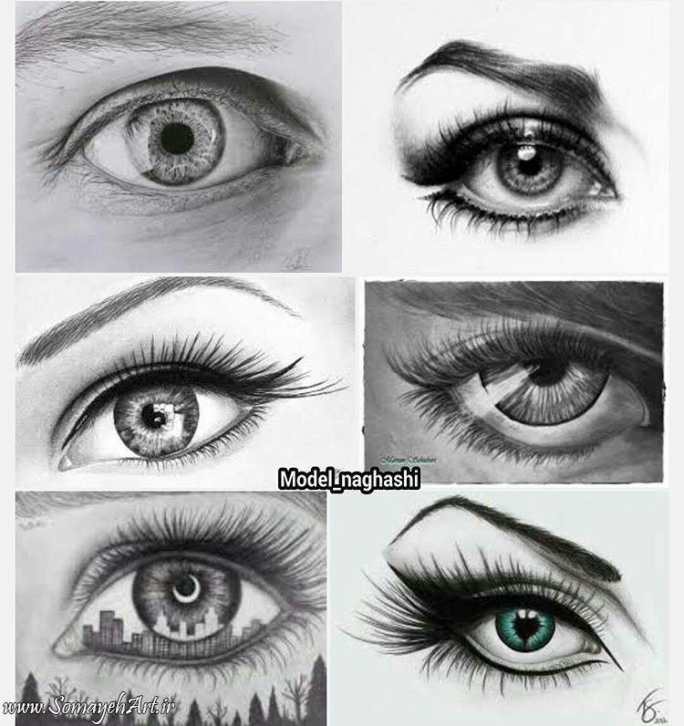 مدل نقاشی چشم مناسب برای نقاشی سیاه قلم مدل نقاشی چشم مناسب برای نقاشی سیاه قلم photo 2018 07 09 12 19 34 2