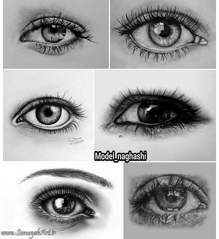 مدل نقاشی چشم مناسب برای نقاشی سیاه قلم مدل نقاشی چشم مناسب برای نقاشی سیاه قلم photo 2018 07 09 12 19 34