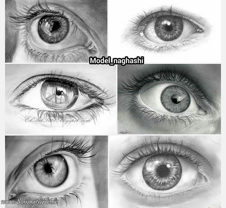 مدل نقاشی چشم مناسب برای نقاشی سیاه قلم مدل نقاشی چشم مناسب برای نقاشی سیاه قلم photo 2018 07 09 12 19 35 2