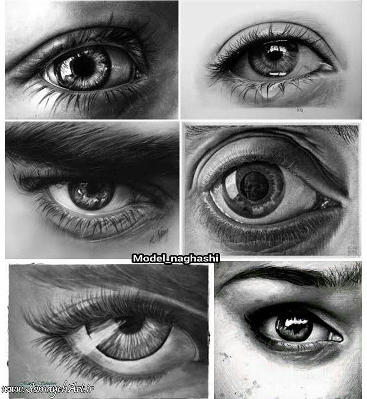 مدل نقاشی چشم مناسب برای نقاشی سیاه قلم مدل نقاشی چشم مناسب برای نقاشی سیاه قلم photo 2018 07 09 12 19 35