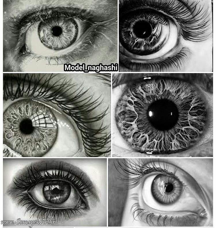 مدل نقاشی چشم مناسب برای نقاشی سیاه قلم مدل نقاشی چشم مناسب برای نقاشی سیاه قلم photo 2018 07 09 12 19 36