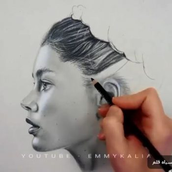نقاشی چهره نیم رخ سیاه قلم  نقاشی چهره نیم رخ سیاه قلم                                                 350x350