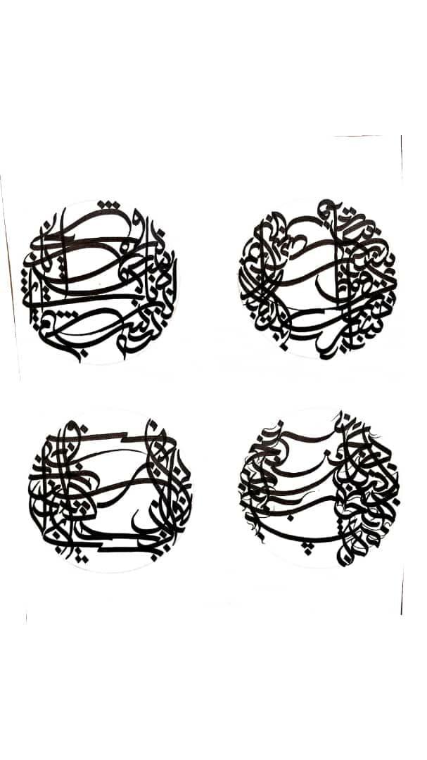 خوشنویسی اسم مناسب برای طراحی تتو، مهرسازی و طراحی لوگو خوشنویسی اسم مناسب برای طراحی تتو، مهرسازی و طراحی لوگو photo 2021 09 18 20 53 14 2